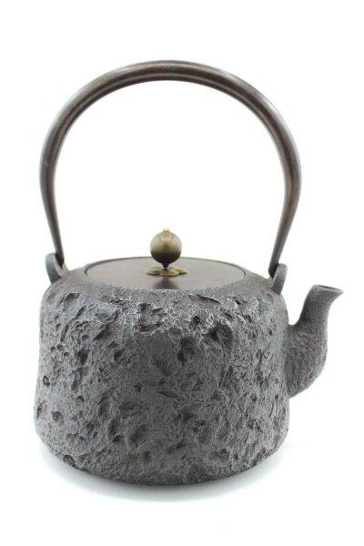Zeremonie Teekanne Gusseisen (23,5cm) China