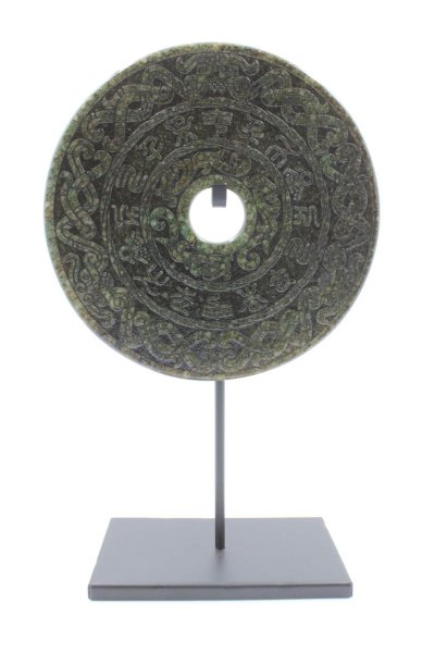 Bi-Scheibe aus Achat - mit Schrift & Tier Steinschnitzereien