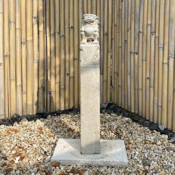 Wächterlöwe (100cm) Garten Stele/Säule aus Naturstein - China