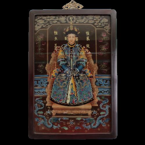 Chinesischer Kaiser Hinterglasmalerei (56cm) Wandbild