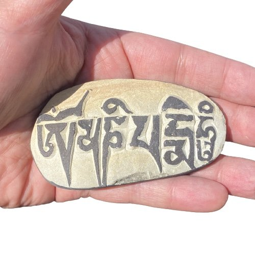 Om Mani Padme Hum - Tibet Stein - Buddha Eye