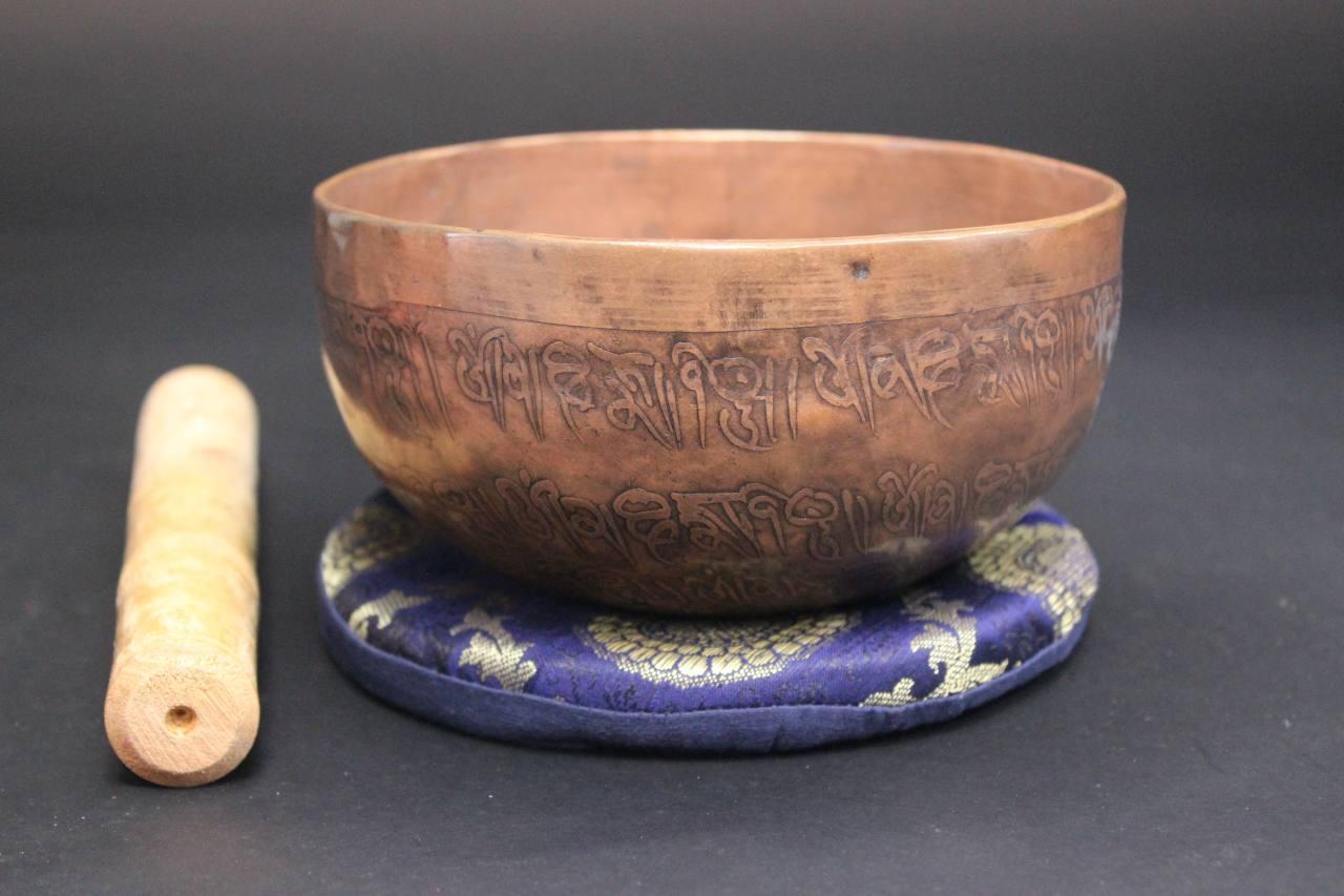 Kultobjekte & Sakrales Traditionelle Tibet Klangschale 1024gramm Handgefertigt 7 Metalle Asienlifestyle Entstehungszeit Nach 1945